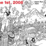 Japan Day at CP