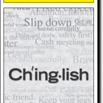 Do You Speak <i>Chinglish</i>?
