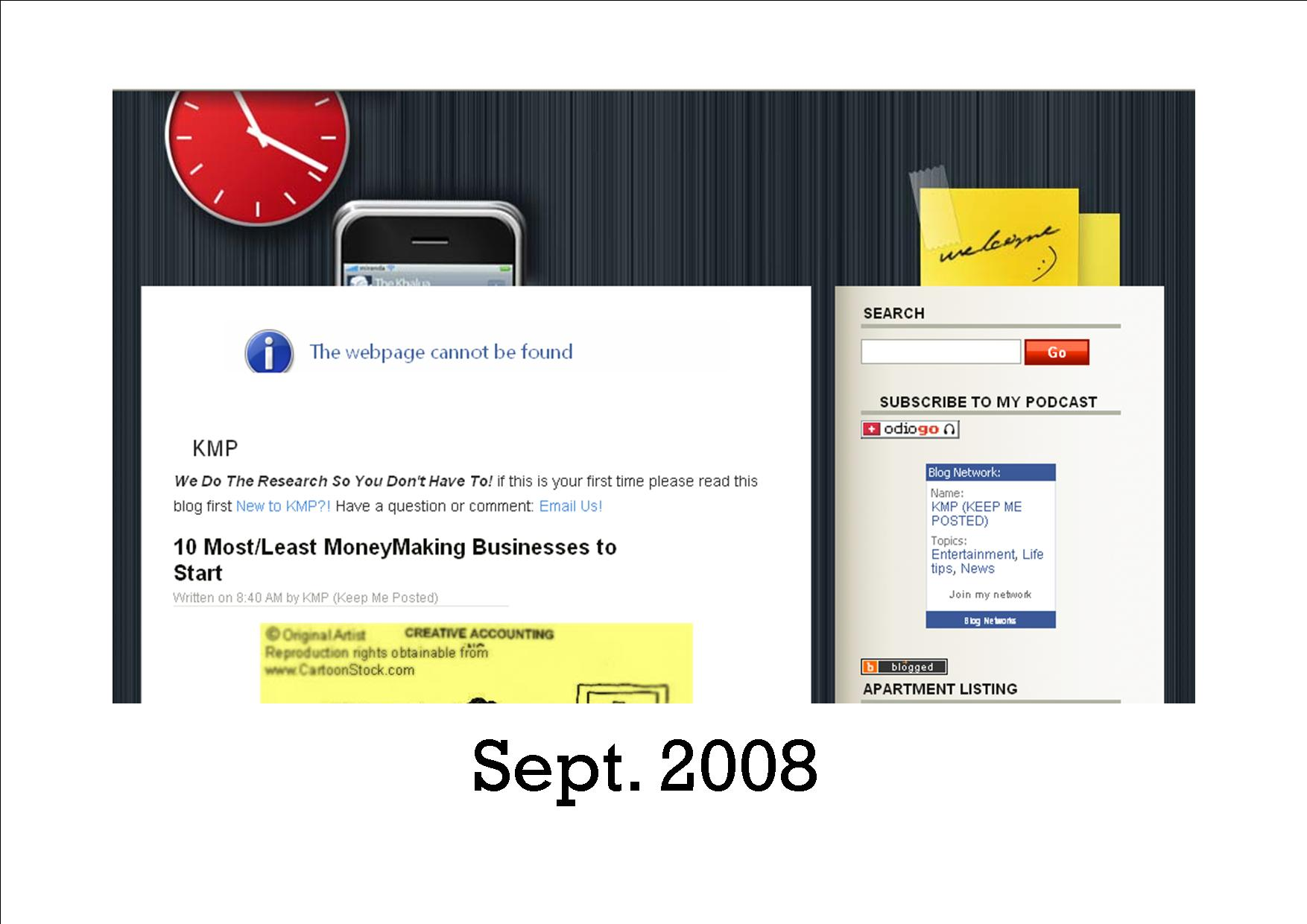 KMP Blog Redesigned – A Look Over The Years