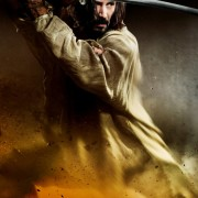 47 Ronin in Theaters December 25, 2013 – Giveaway